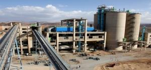 Cementna industrija